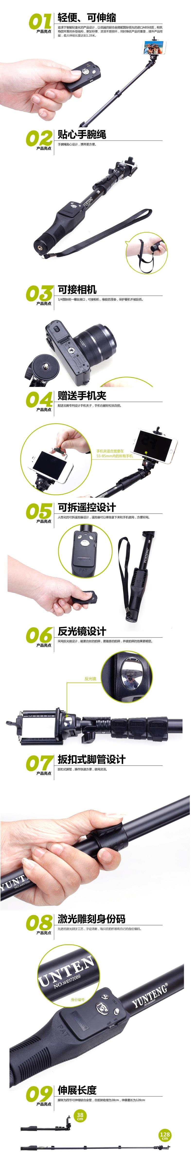 YunTeng YT-1288 Bluetooth Wireless Selfie Stick Monopod Phone Holder