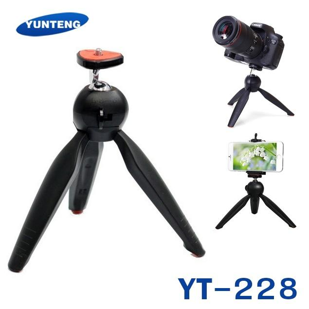 YUNTENG YT-228 with phone holder