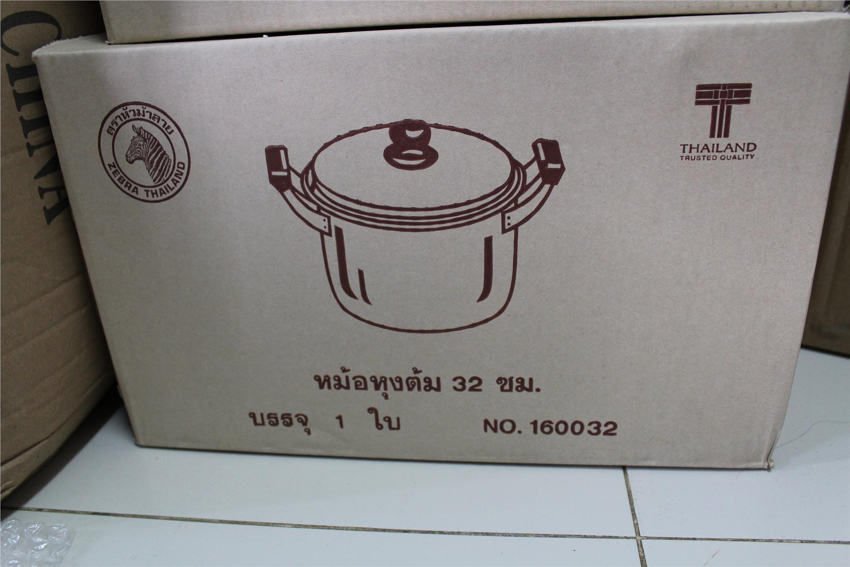 Zebra Classic Version Sauces Pot 26CM-32CM¡¾Thailand Version