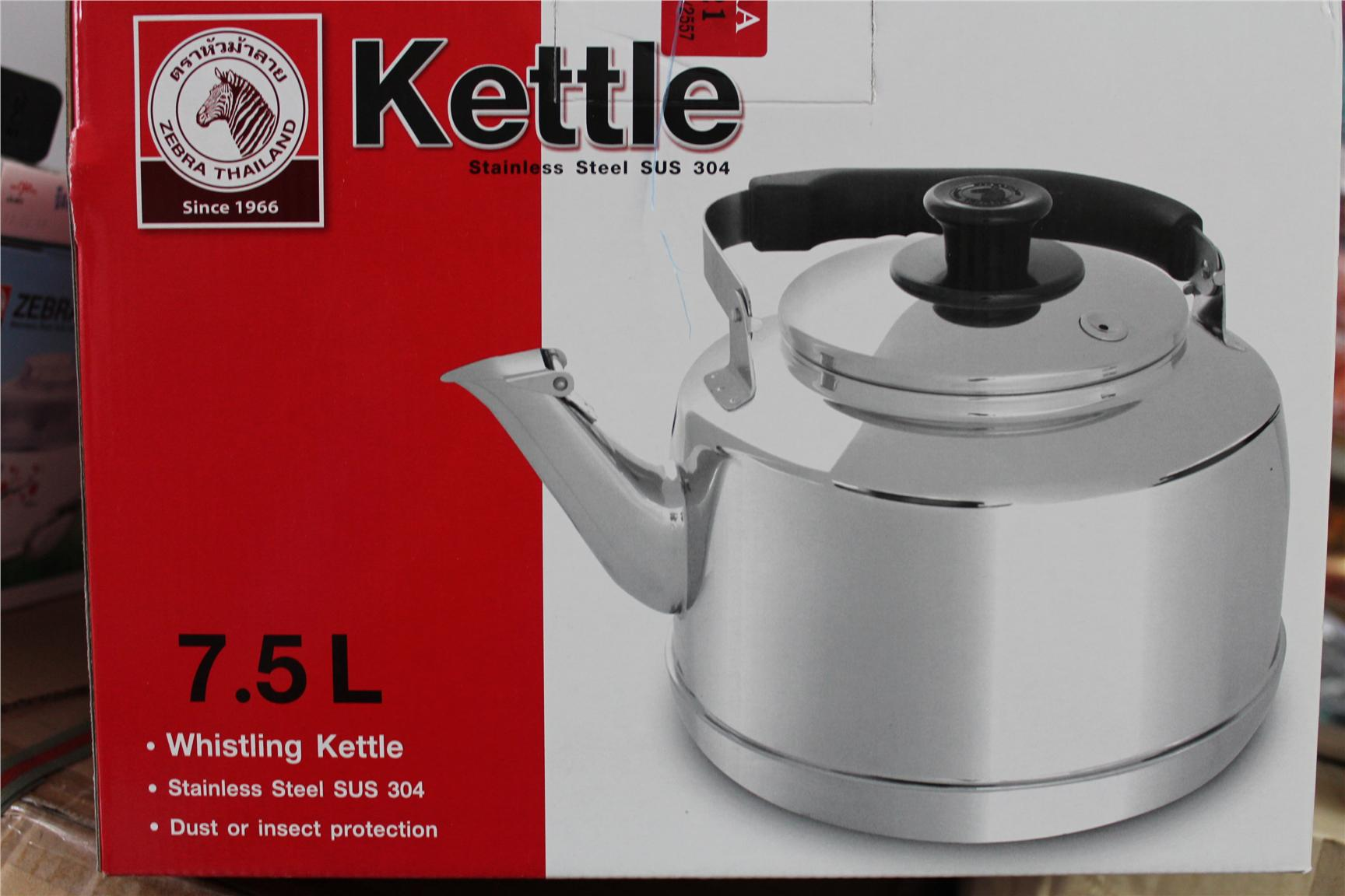 Zebra Kettle 7.5L 【Thailand Version】