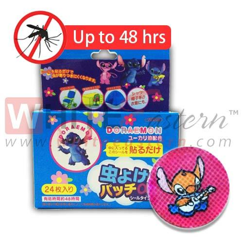 [Zika Dengue] Anti Mosquito Repellent Patches Stitch Design, 24 Pieces