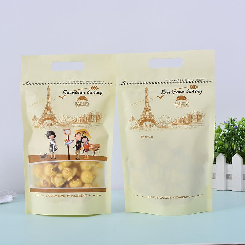 Zipper Cookie / Candy Plastic Bag
