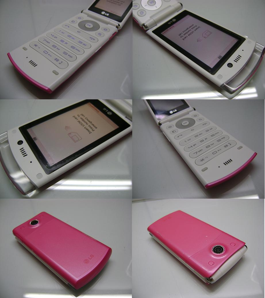 1 Day Used)lg Gd580 Lollipop