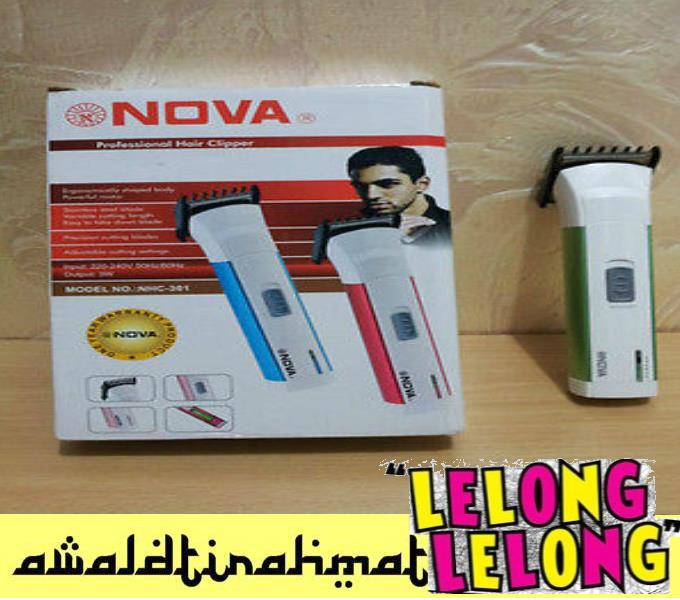 lelong february sales nova hair trimmer kuala lumpur end time 2 8 2015 2 52 00 pm myt. Black Bedroom Furniture Sets. Home Design Ideas