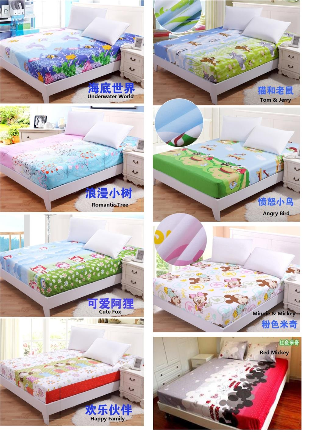 High Quality Cartoon Waterproof Mattress Bedsheet Protector (2 Week Delivery)