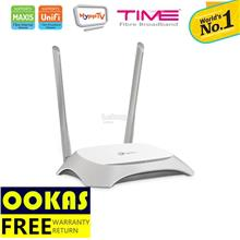 TP-LINK 300Mbps Wireless N UniFi Router TL-WR841ND/WR841N wifi