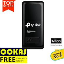 TP-LINK TL-WN823N 300MBPS Mini USB Wireless WiFi Adapter with Soft AP