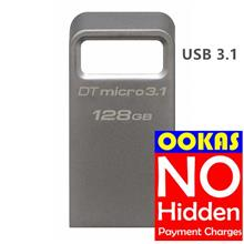 Kingston DTSE9 8GB Full Metal USB Flash Drive / Pendrive / THUMB DRIVE
