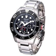 SEIKO Solar Chronograph Divers SSC015P1 SSC015 Mens Watch