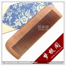 1 pc Wood Comb - no.6