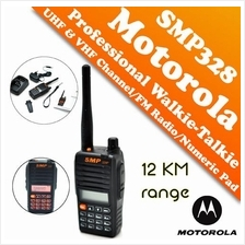 Motorola Professional Walkie Talkie SMP328P - 12KM (License Free)