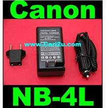 Canon NB-4L NB4L Digital IXUS SD940 SD1000 SD1100 SD200 80IS Charger