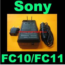 SONY NP-FC11 NP-FC10 CyberShot DSC-P2 P3 P5 P7 P8  Battery Charger
