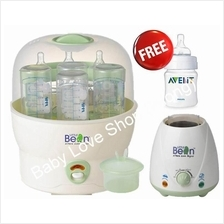 Little Bean Steam Steriliser + Home & Car Warmer FREE Avent Bottle