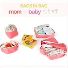 TV018 Mom & baby 4-piece Travel organizer Diaper bag