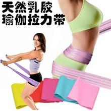 YS006 Yoga Latex Resistance Band