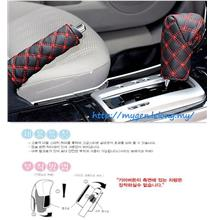Stylish Gear Knob & Handbrake Cover