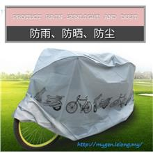 Bicycle Protection Cover