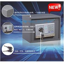 Home / Hotel Use Digital Safety Deposit Box wall safe vault