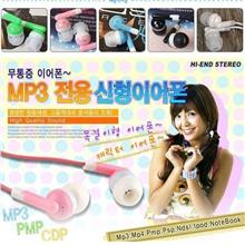 In-ear earphones headphones headsets for Mp3 MP4 MP5 PSP Color Pink/Bl..