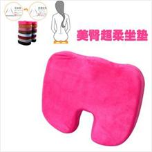 CC029 Memory foam seat cushion posture pillow back support pillow