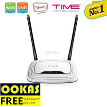 TP-LINK TD-W8901N ADSL2+ Wireless N WiFi Modem Router Streamyx