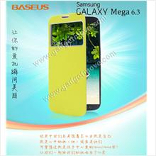 Baseus Samsung Galaxy Mega 6.3 Ultra Thin S View Flip Leather Case