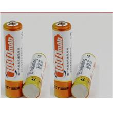 GJT Full 1000mah rechargeable  AAA battery  * 4