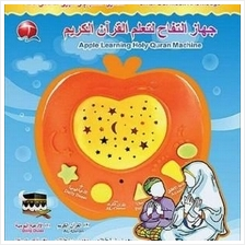 Apple Quran Learning Toy Muslim Children Kids Mummy