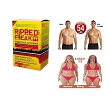 PharmaFreak Ripped freak Fat Burner 60 Caps