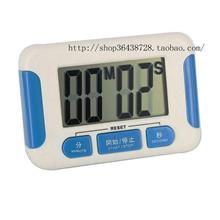 1 pc Big Display Electronic Kitchen Timer