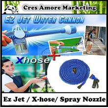 Original EZ Jet Water Cannon and X Hose Expandable 3 Times Long
