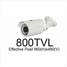 PNI - Weatherproof IR Camera Pixel Plus 800TVL  ( CCTV )