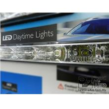 Philips Daytime Running Lights LED DRL