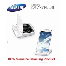 100% Original Samsung Galaxy Note 2 II Battery +  Desktop Dock Charger
