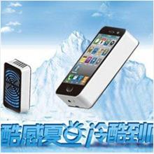 Iphone USB Hand Held Mini Air Condition Cooler Fan