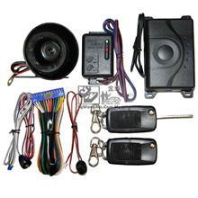 Car Alarm Security System - Future Technology (FREE delivery)