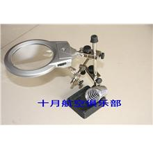 1set Magnifier+Led light+Soldering Stand