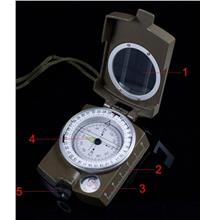 1pc Military Liquid Filled Lensatic Prismatic Compass+pouch