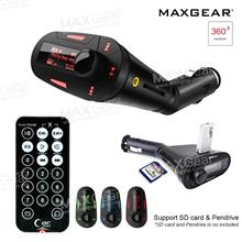 FM Transmitter Modulator MP3 Player USB SD MMC LCD With Remote