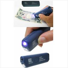 Sale: 1 pc Mini Money Detector MD-300