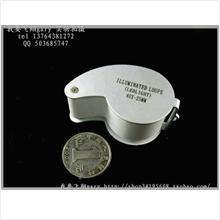 1pc Diamond Loupe with LED illuminators-40x25mm