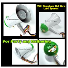 1 pc World Smallest Megaphone