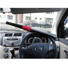 Double Hook Baseball Bat-Style Steering Lock