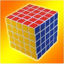 1pc Magic Cube - 5x5x5