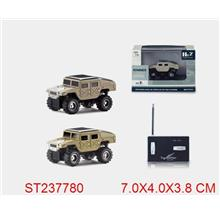 4 Channel Solar Panel Remote Control Car Hummer RC Education Toys