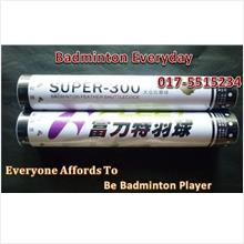 Fleet Super-300 Badminton Shuttlecock