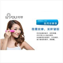 1 piece BYOU 108 Mini Massager-selling price at other site is RM75