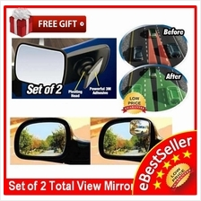 2 Unit Vehicle Car Total View Side Blind Spot Wide View Mirror Mirrors