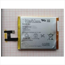 Sony Xperia Z L36H C6603 C2305 Battery Replacement / Service / Repair